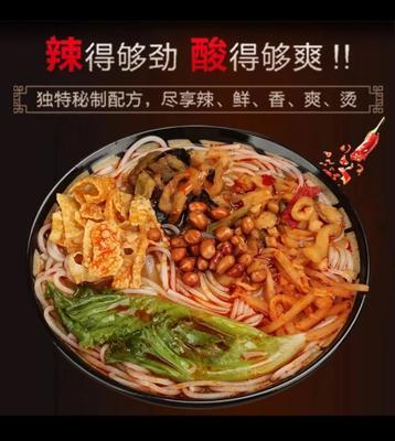 广西壮族自治区南宁市西乡塘区螺狮粉