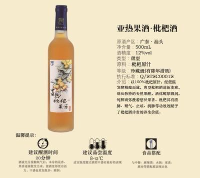 江苏省扬州市邗江区葡萄柚饮料 玻璃瓶 18-24个月