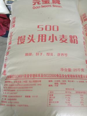 河南省郑州市管城回族区小麦粉