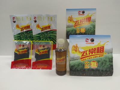 四川省成都市锦江区油菜籽种子