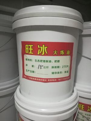 广西壮族自治区梧州市藤县猪油