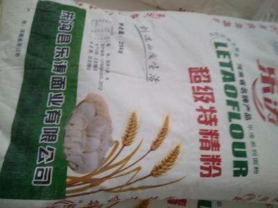 河南省周口市扶沟县小麦粉