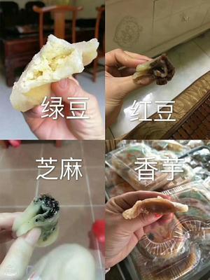广东省汕尾市陆丰市糕点粉