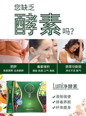 安徽省阜阳市颍东区酵素饮品 纸盒装 12-18个月