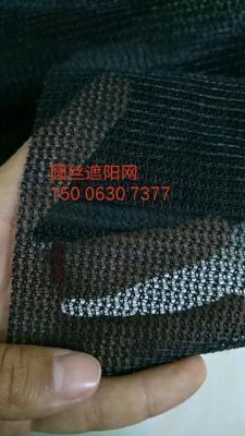山东省滨州市惠民县遮阳网 9针