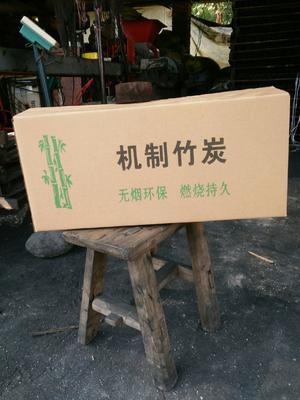 江西省宜春市宜丰县机制碳
