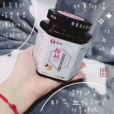 江苏省南京市栖霞区姜糖膏 12-18个月