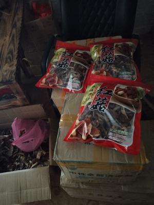 云南省大理白族自治州大理市干大红菌 袋装 1年以上