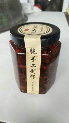 云南省保山市隆阳区鸡枞油