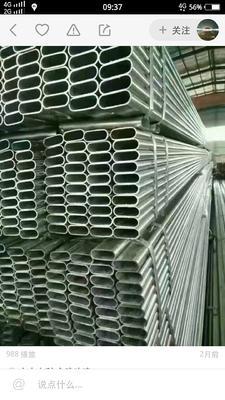 安徽省蚌埠市淮上区大棚钢管