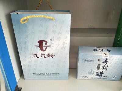 河南省洛阳市老城区纯粮食醋