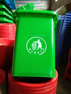 安徽省六安市寿县塑料桶