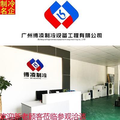 广东省广州市番禺区其它农资
