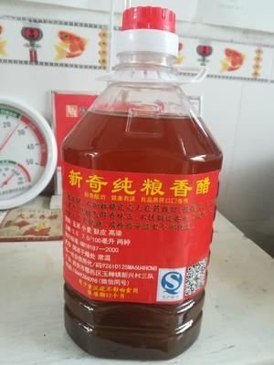 陕西省西安市户县纯粮食醋
