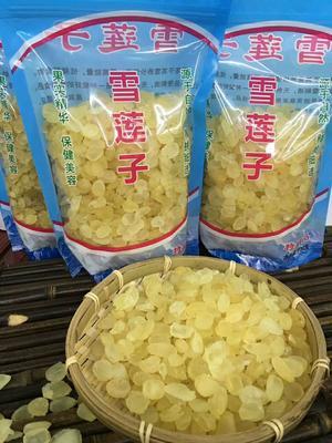 广东省潮州市饶平县无硫双荚皂角米