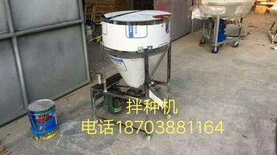 河南省郑州市荥阳市拌种机