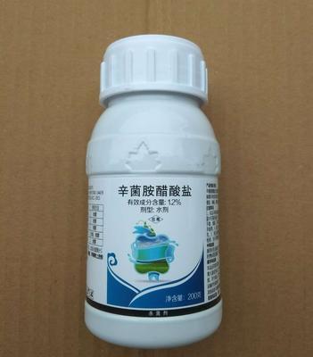 河南省开封市通许县辛菌胺醋酸盐 水剂 袋装 低毒