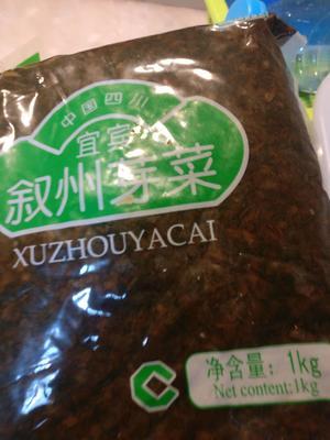 重庆江津区宜宾芽菜