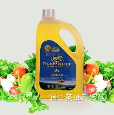 福建省厦门市思明区有机山茶油