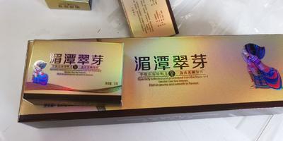贵州省贵阳市乌当区湄潭翠芽 盒装 特级