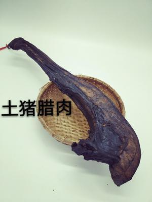 湖南省邵阳市城步苗族自治县湖南苗家腊肉 散装