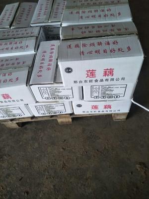 这是一张关于酱笋的产品图片
