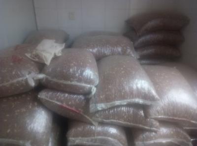 湖南省常德市鼎城区进口油料米 干货 花生米
