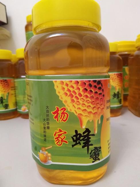 土蜂蜜 塑料瓶装 100% 2年以上