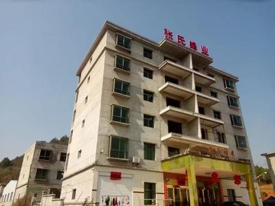 江西省新余市分宜县土蜂蜜 塑料瓶装 100% 2年以上