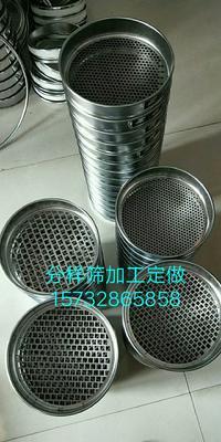 河北省衡水市安平县筛选机