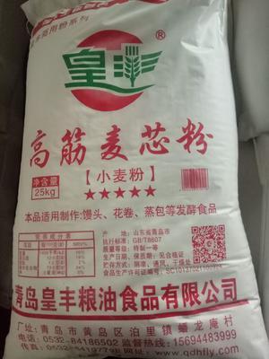 这是一张关于全麦粉的产品图片
