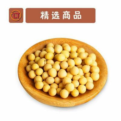 江苏省苏州市吴中区东北黑龙江大豆 生大豆 1等品
