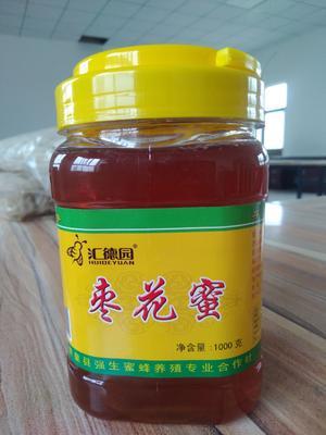 河北省石家庄市赞皇县土蜂蜜 玻璃瓶装 100% 2年