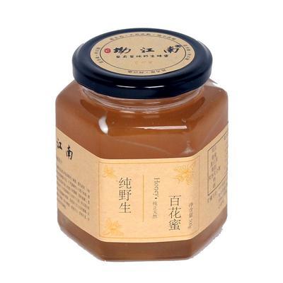 江西省吉安市吉州区土蜂蜜 盒装 100% 2年