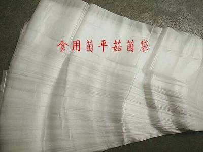 湖北省随州市曾都区食用菌菌袋菌袋