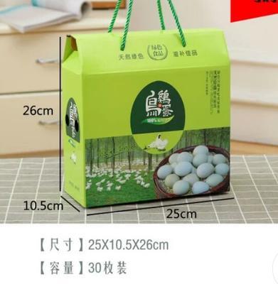 这是一张关于包装盒的产品图片