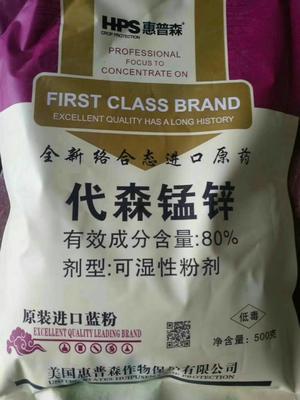 山东省青岛市平度市多锰锌 可湿性粉剂 袋装 低毒