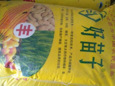 这是一张关于复合肥的产品图片
