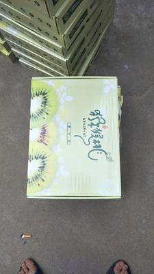 这是一张关于徐香猕猴桃 80~100克的产品图片