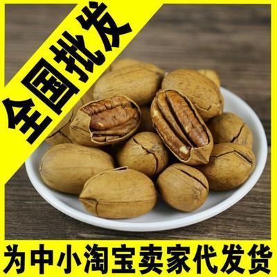 江苏省宿迁市泗阳县碧根果 6-12个月 包装