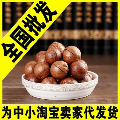 江苏省宿迁市泗阳县夏威夷果 6-12个月 包装