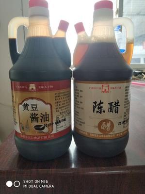 河北省邯郸市永年县陈醋