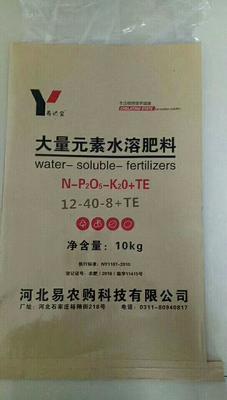 这是一张关于水溶肥的产品图片