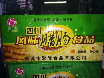 广东省广州市白云区四川腊肉 箱装