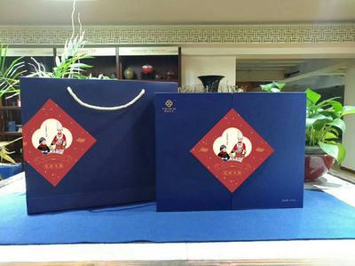 湖南省长沙市芙蓉区湘西保靖黄金红茶 盒装 一级
