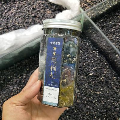 青海省西宁市城东区黑枸杞 特级