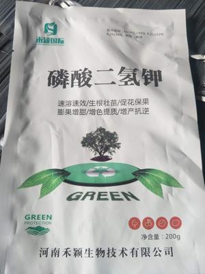 这是一张关于磷酸二氢钾液肥的产品图片