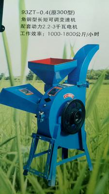 这是一张关于粉碎机的产品图片