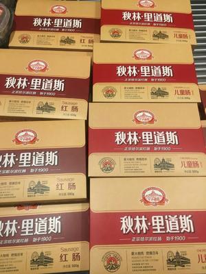 这是一张关于哈尔滨红肠 礼盒装的产品图片
