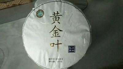 这是一张关于邦东古树茶 散装 一级的产品图片